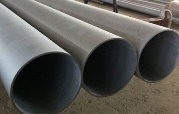 316l Stainless Steel Tubing Suppliers In India, SS 316l